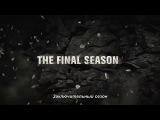 Сыны Анархии / Sons of Anarchy.7 сезон.Русский трейлер [HD]