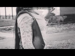 ����������� ��� ������ ������� ����� �� ������� ������������ - ������� (Daniil Azizov [Dj Ajvengo] Remix)c���� ������� ������ ������ � ���, ������ � ���  Picrolla