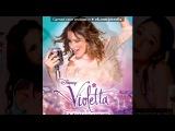 � ���� ����� ��� ������ Violetta  - Juntos somos mas ( ������ ��������). Picrolla