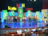 КВН - 2009 (03) - Высшая Украинская Лига - Третья 1/4 финала