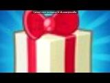 «С моей стены» под музыку ZippO(зиппо) - Ребёнок 2013 . Picrolla