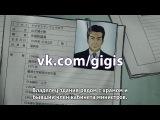 [Gigis][русские субтитры] 5 (05) серия Эхо террора / Zankyou no Terror
