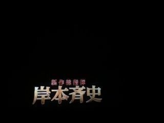 Реклама фильма BURUTO MOVIE, август 2015